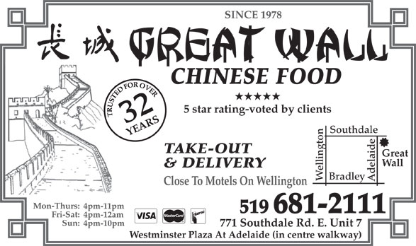 Ads Great Wall Chinese Food