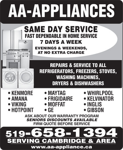 Ads AA-Appliances
