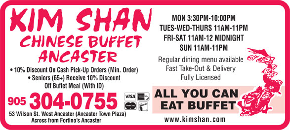 Ads Kim Shan Chinese Buffet