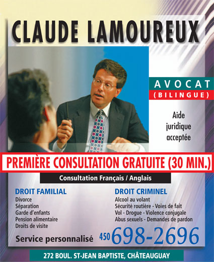 Ads Lamoureux Claude