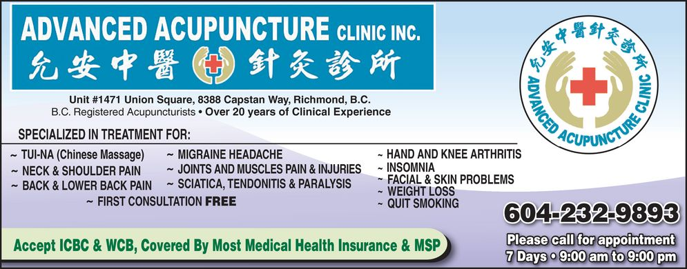 Ads Advanced Acupuncture Clinic Inc