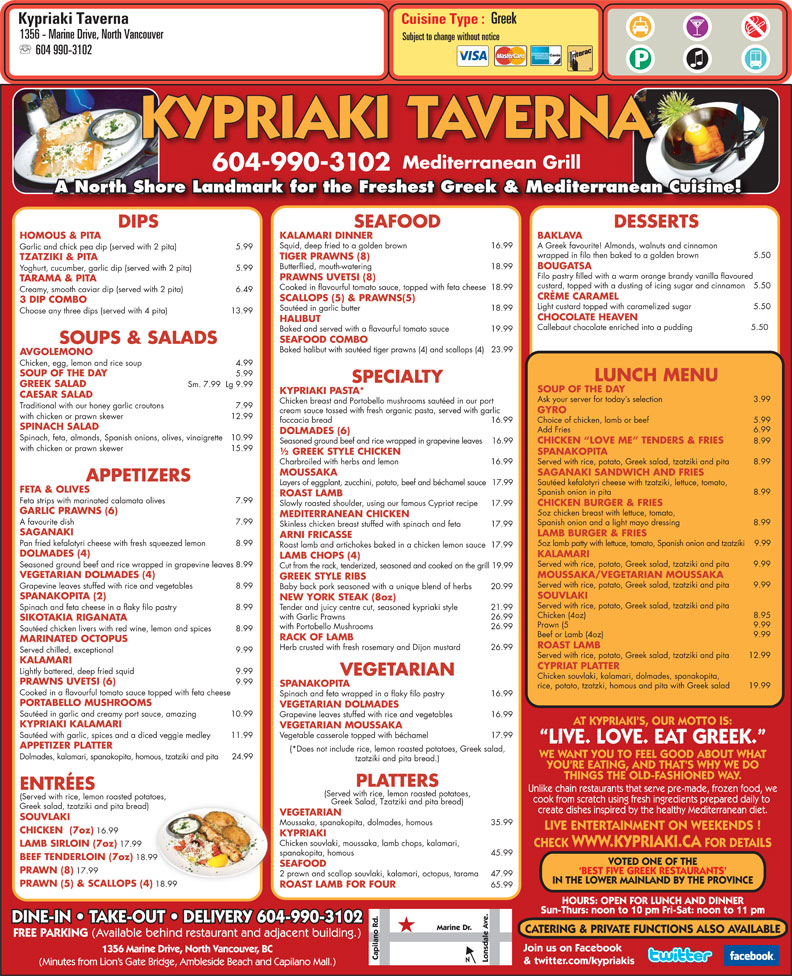 menu Kypriaki Taverna
