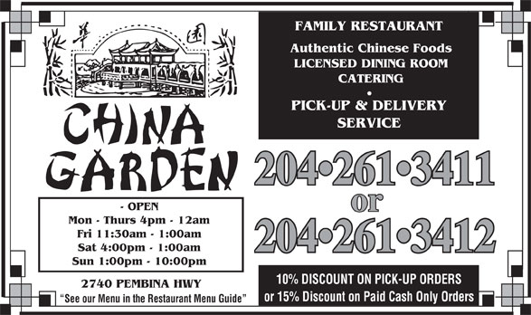 Ads China Garden