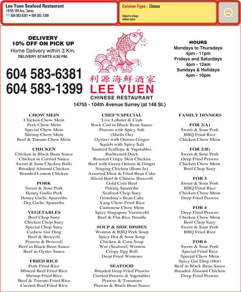 Yuen S Chinese Kitchen Menu