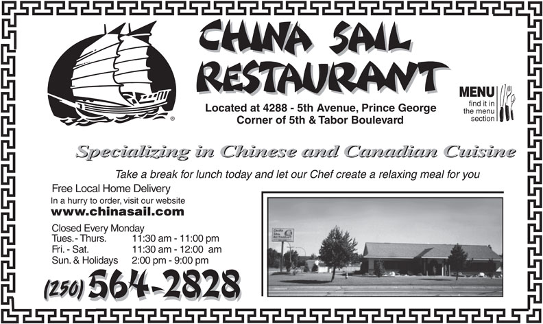Ads China Sail Restaurant