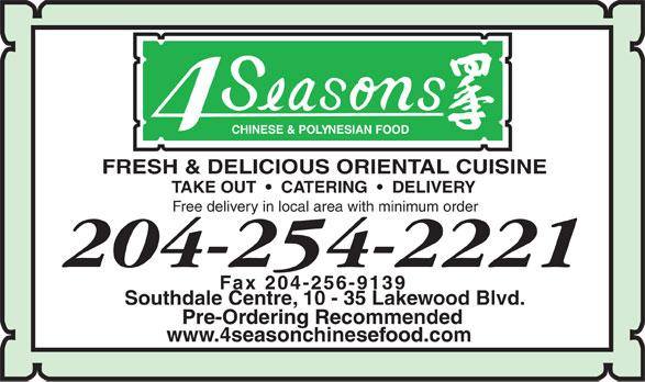 Ads Four Seasons Chinese Food