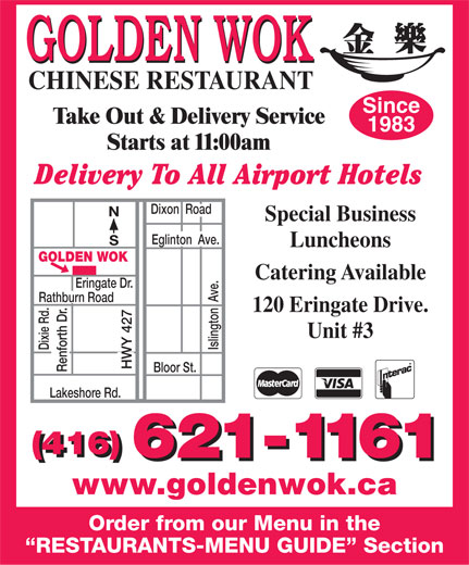 Ads Golden Wok Restaurant