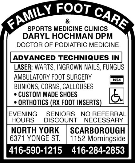 Ads Hochman Daryl