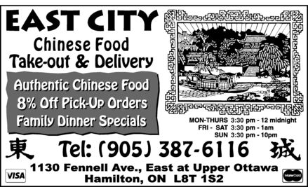 Ads East City Chinese Food Take Out