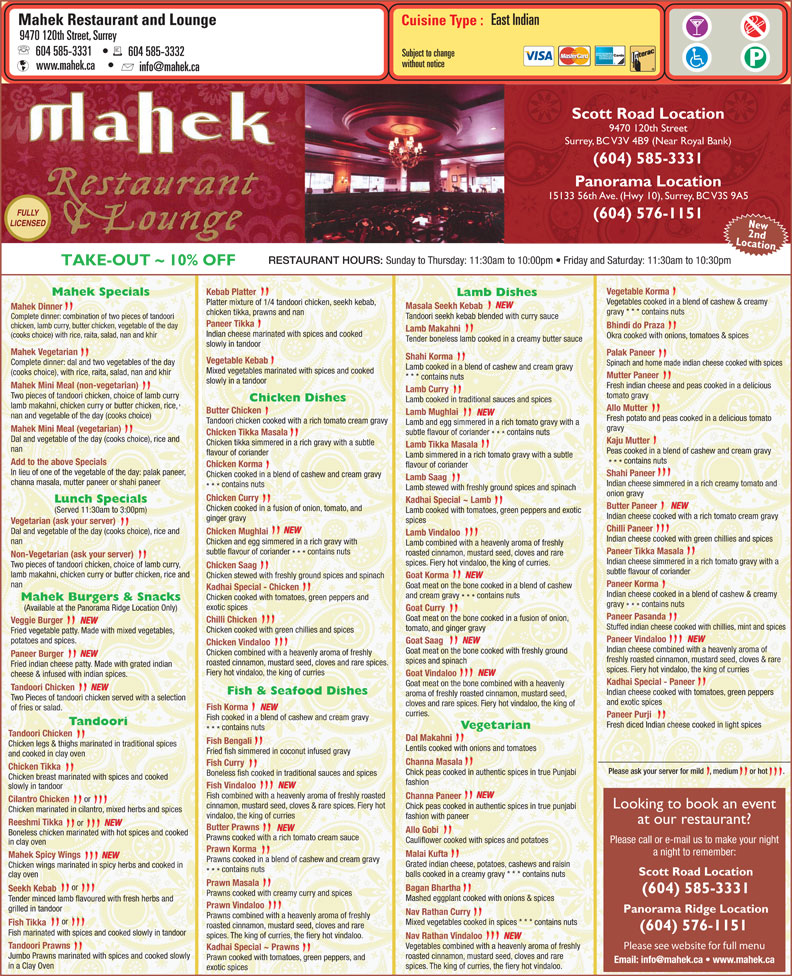 menu Mahek Restaurant & Lounge