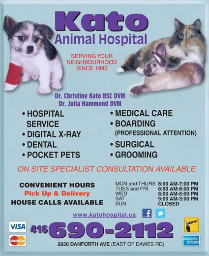 Ads Kato Animal Hospital