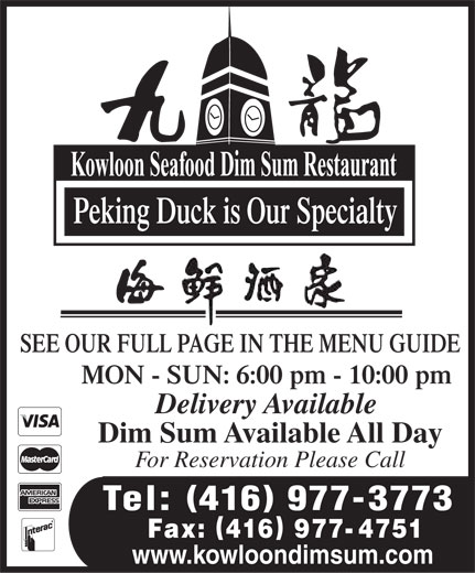 Ads Kowloon Dim Sum Restaurant