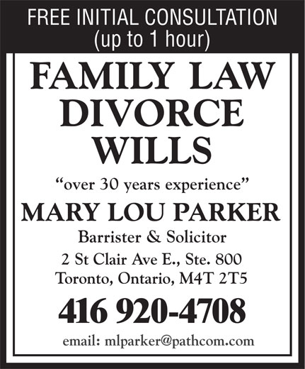Ads Parker Mary Lou
