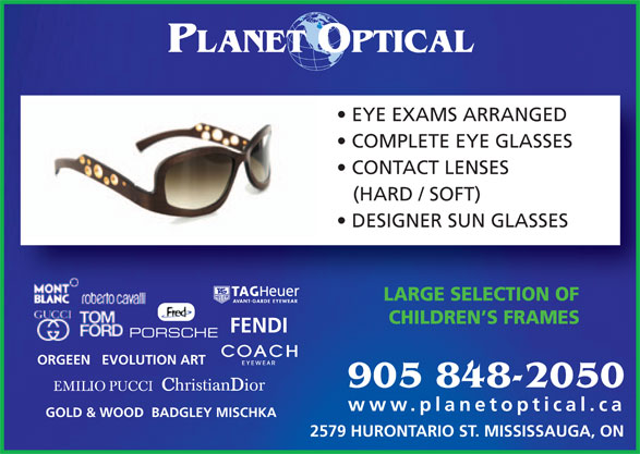 Ads Planet Optical