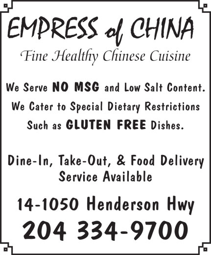 Ads Empress of China Restaurant