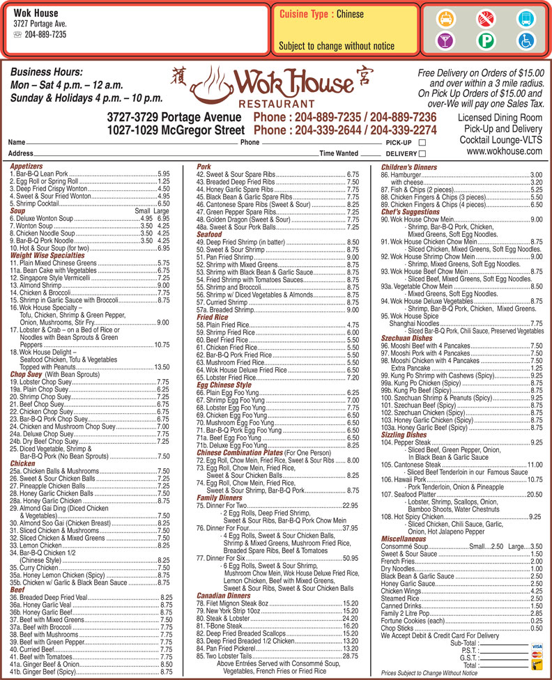 menu Wok House Restaurant