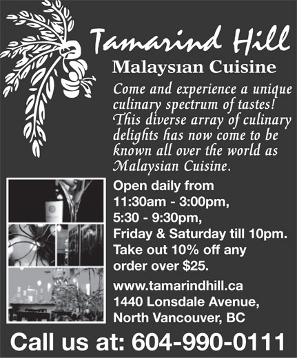 Ads Tamarind Hill