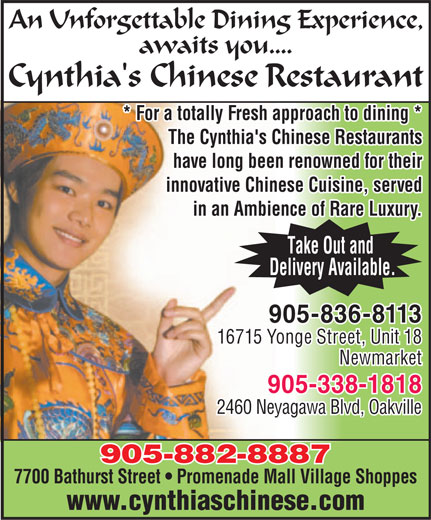 Ads Cynthia&#039;s Chinese Restaurant