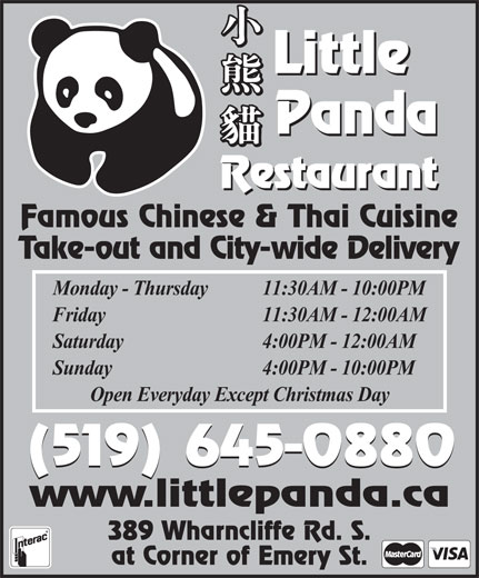 Ads Little Panda Restaurant
