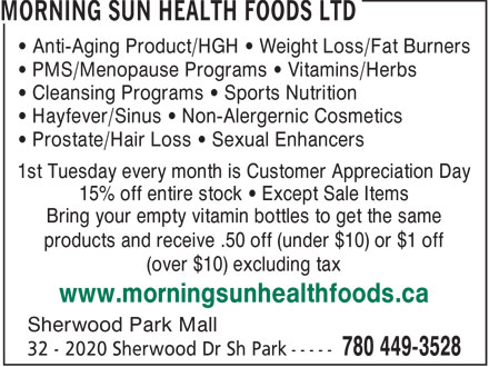 Ads Morning Sun Health Foods Ltd