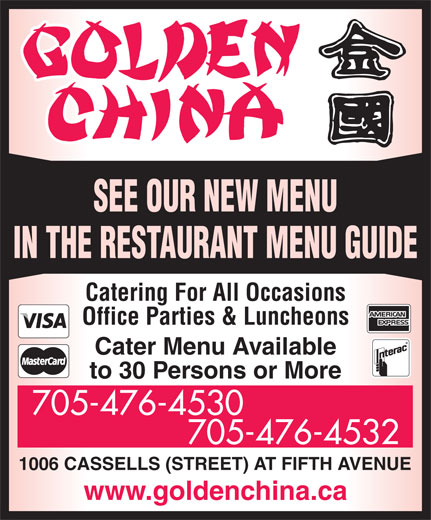 Ads Golden China