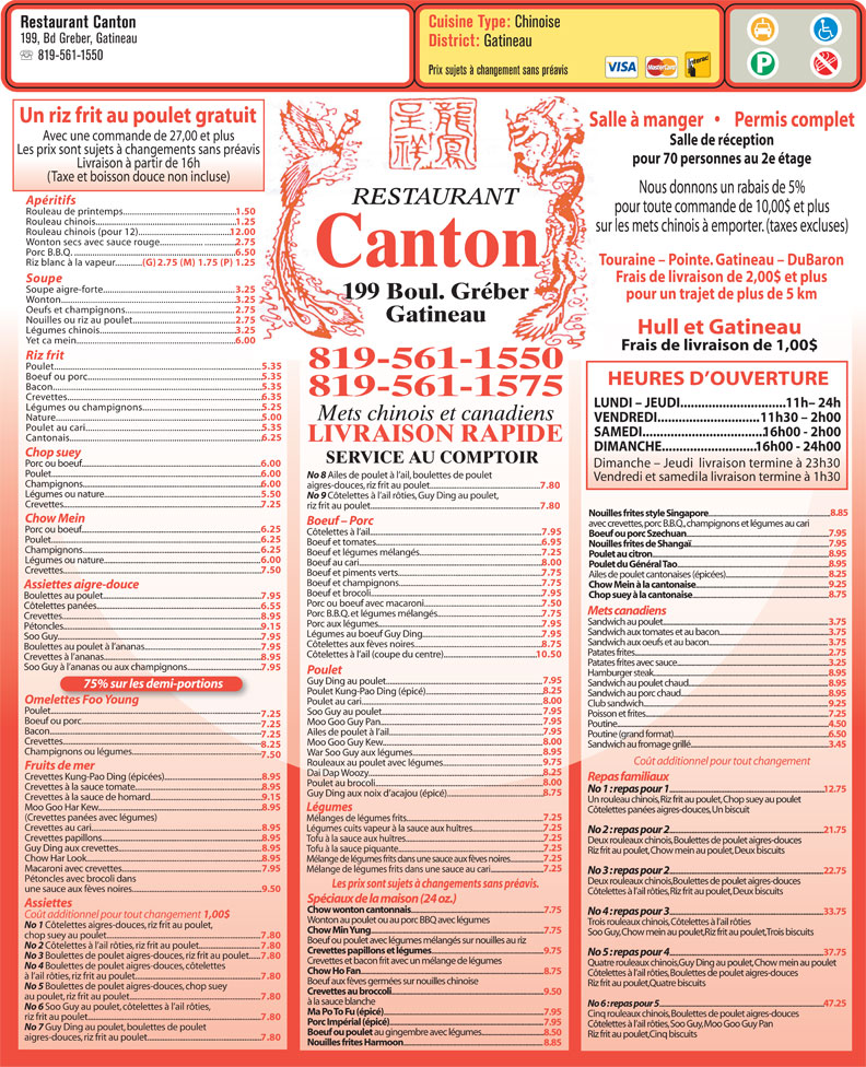 Ads Canton Restaurant