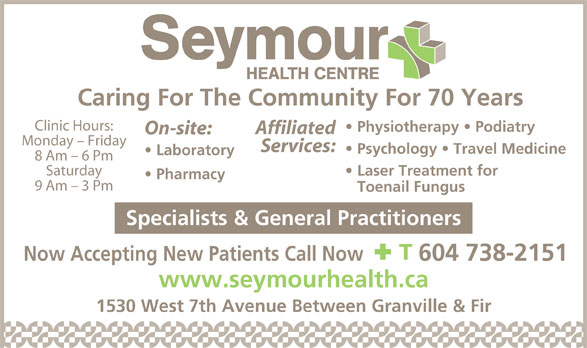Ads Seymour Health Centre