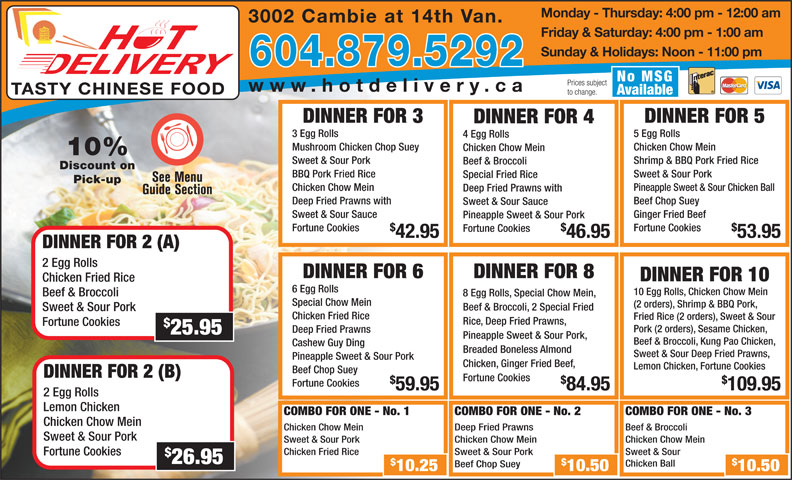 Ads Hot Delivery Chinese Food