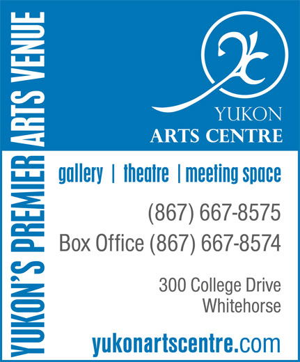 Ads Yukon Arts Centre