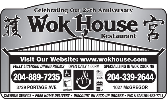 Ads Wok House Restaurant