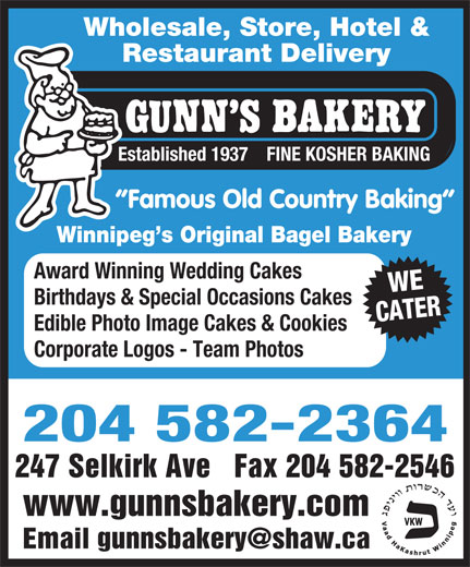 Ads Gunn's Bakery