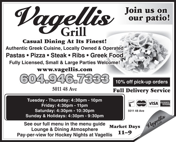 Ads Vagellis Grill