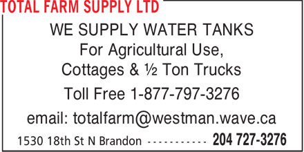 Ads Total Farm Supply Ltd