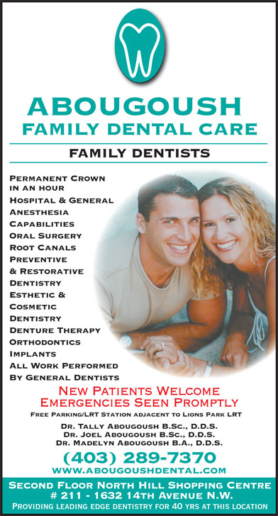 Ads Abougoush Family Dental Care