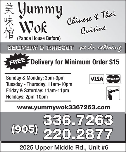 Ads Yummy Wok Chinese & Thai Cuisine