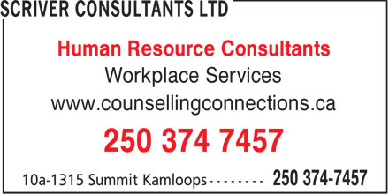 Ads Scriver Consultants Ltd