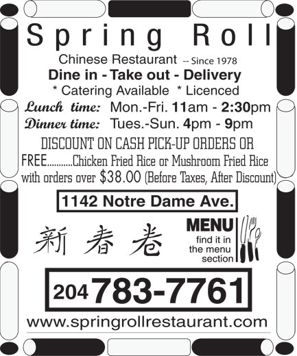 Ads Spring Roll Restaurant