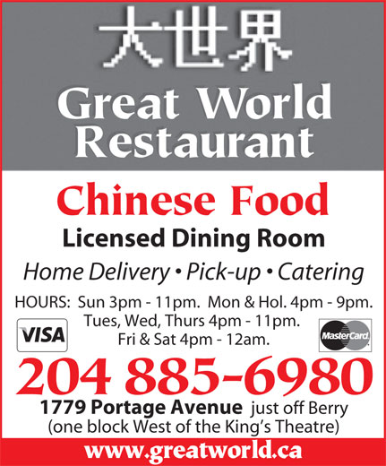 Ads Great World Restaurant