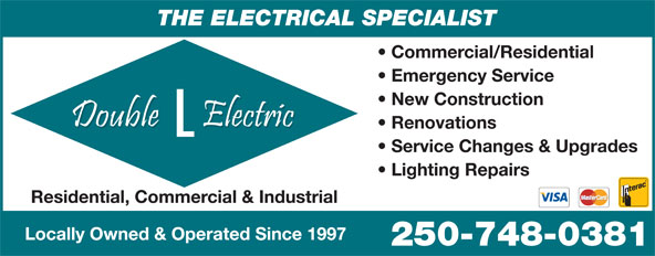 Ads Double L Electric Ltd