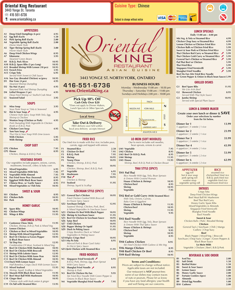Ads Oriental King Restaurant