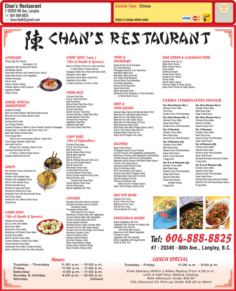 menu Chan&#039;s Palace