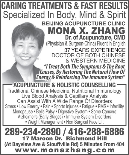 Ads Beijing Acupuncture Clinic-Dr Mona Zhang
