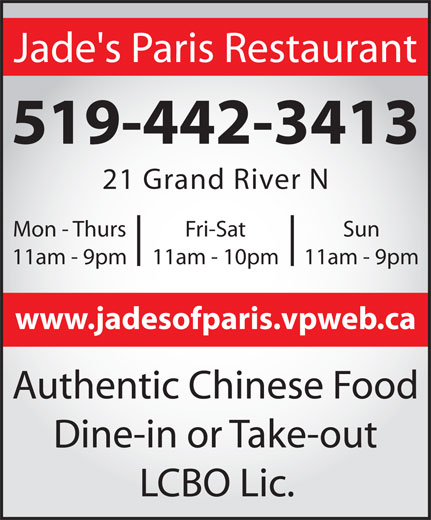 Ads Jades Paris Restaurant