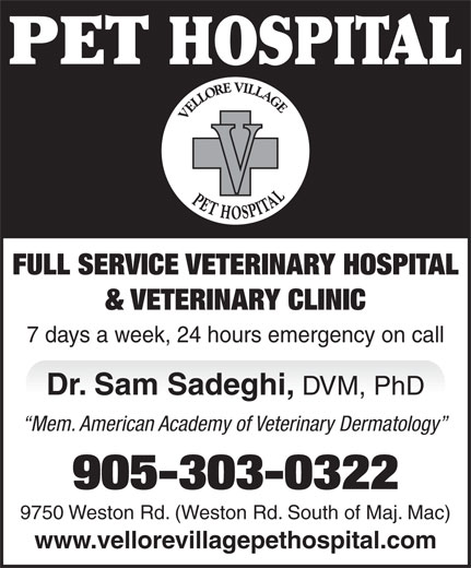 Ads Vellore Village Pet Hospital