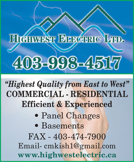 Ads Highwest Electric Ltd