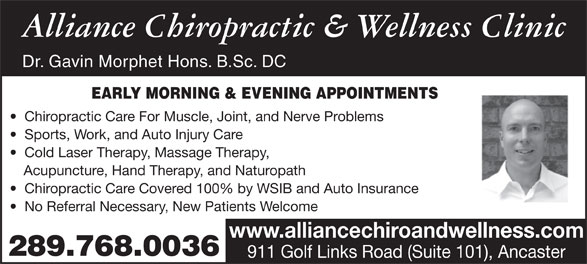 Ads Alliance Chiropractic &amp; Wellness Clinic