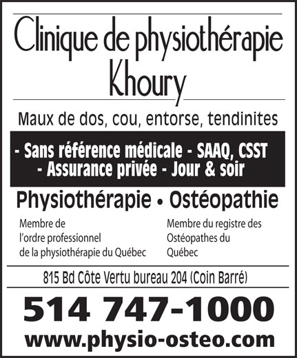 Ads Clinique De Physiothérapie Khoury