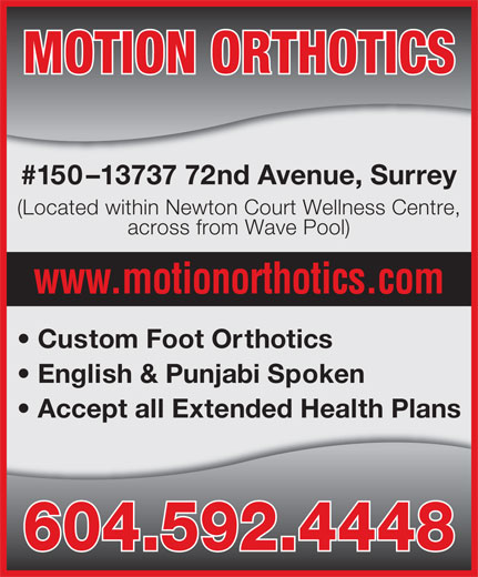 Ads Motion Orthotics And Back Supplies