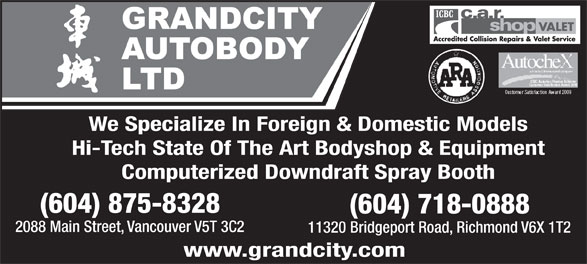 Ads Grandcity Autobody Ltd