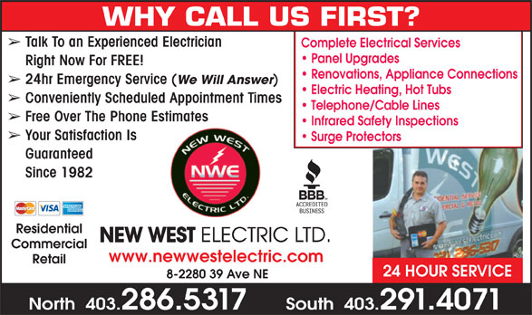 Ads New West Electric Ltd